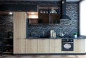 Кухня  «Эко-Лофт» - изображение 2